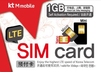 kt 4G LTE Prepaid 1GB SIM