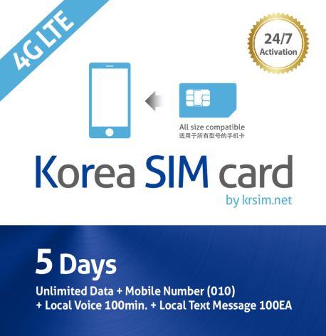 Korea SIM BLUE